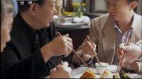 舌尖上的中国之厨房的秘密 130510