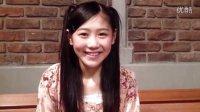 130510  湯浅洋的研究生采访之西野未姫