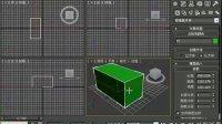 零基础3dmax2011室内设计装修视频教程 3dmax网络培训视频教程02