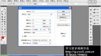[PS]ps详解教程 photoshop ps教程 视频 ps教学从入门到精通5-6