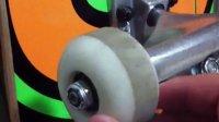 淘宝滑板日记店铺购买的轴承