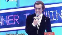 爱拼才会赢 2013 爱拼才会赢 130512 台湾奶茶哥曝行业内幕