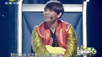 中国新声代 2013 中国新声代 130512 桀骜歌王爆冷遭抛弃