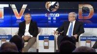 Davos 2013 - 中国的下一项全球议程