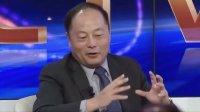 Davos 2013 - 中国的增长环境