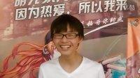 视频: 2013年QQ飞车全民争霸赛明光赛区网游天下网吧 主题视频