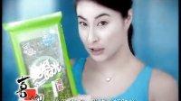 嗨呗网-喜之郎广告美好时光海苔郭晶晶篇