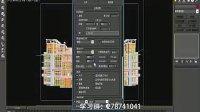 3DMAX教程 3DMAX视频教程 3DMAX基础教程-建筑第4课