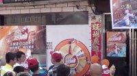 视频: 5.11QQ飞车全民争霸赛 江西丰城吉祥鸟 转奖现场视频