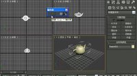 3dmax教程 3DMAX视频教程 3Dsmax新手入门教程08