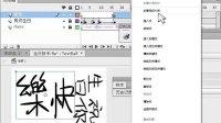 动画视频教学flash27音画配合 数据流 声音图画配合 mtv生日贺卡