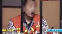 假网站非法经营彩票业务被逮捕 130514