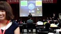 福建农林大学计算机与信息学院辩论队(网络反腐利大于弊)