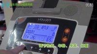 美国YOWZA优沃S200跑步机使用指导教程