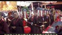 杭州市三天竺法镜讲寺主持智圆法师晋院法会