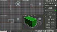 3dmax软件初级教程 3dmax教程 3dmax技术教程视频