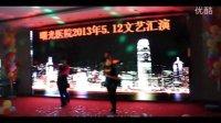 忻州曙光医院5.12护士节——呼啦圈美女