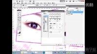 [PS]Photoshop视频教程9-眼睫毛的制作