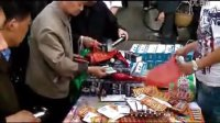 买电池送海豚按摩器送剃须刀 订购电话400-008-7750