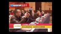 宏亚移民重庆科技频道报道