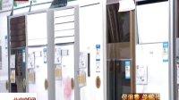 本市1至4月市场销售额大幅增长家居用品、家用电器成消费亮点[北京新闻]