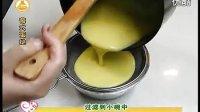 巧厨娘 妙手烘焙 葡式蛋挞 03_标清