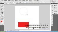 平面设计实例教程 (8)