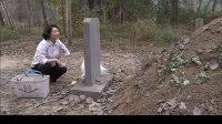 唐山大地震 28