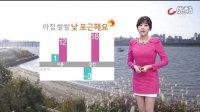 高清视频 韩国美女气象主播 性感身材Lee JinHee 2013-0227 经典童话故事100篇