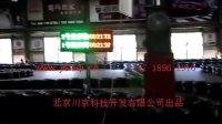 北京川京公司的卡丁车专用赛车计时器在优速卡丁车赛场上的应用