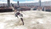 Shingeki no Kyojin  × Ace Combat Zero OP