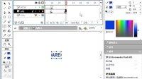flash入门视频教程第十课