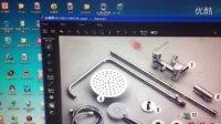 去水印的软件 图片去水印软件 去水印 批量 软件 快速去水印