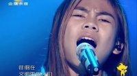 中国新声代 2013 中国新声代 130518 布农王子爆发力穿心灵