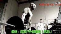 6次获得UFC重量级冠军 Randy Couture的训练计划