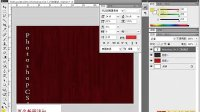 [PS]《PhotoshopCS5视频教程全集》121-更改文字方向