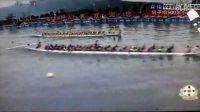 2013年5月18日福州传统龙舟赛