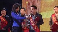 2013美大集成灶群英会之颁布售服锦标奖