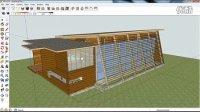 输出SketchUp模型导入Lumion的简单视频教程