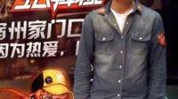 视频: QQ飞车全民争霸赛2013年宿州A级赛事玩家录影2