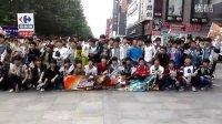 视频: QQ飞车全民争霸赛2013年宿州A级赛事玩家录影合影喊口号2