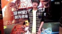 视频: QQ飞车全民争霸赛2013年宿州A级赛事玩家录影刘民