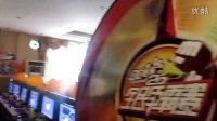视频: QQ飞车争霸赛转盘视屏宣城智高点