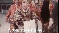 视频: 经典戏曲电影-《忠烈千秋》01[1981西影]保定老调疯狂老沈-QQ-62821