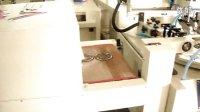 自动丝印机,平面丝印机,8位自动下料丝印机印齿轮