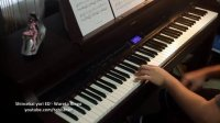 【TehIshter】来自新世界ED Wareta Ringo 钢琴版
