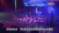 【LIVE】鏡の中のジャンヌ・ダルク 山本彩冈田7子岩田美月 130123 AKB48Unit祭