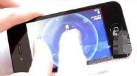 极速版安卓4s智能手机
