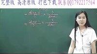 高中数学 06-2均值不等式 高一高二高三全套 司马红丽