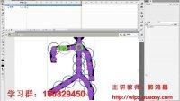 Flash高清视频教程 Flash 教程第五课
